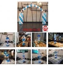 חדר יום הולדת מדהים עם שלל בלוני הליום לפיזור בבית